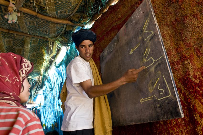 Marocco Scuola 1